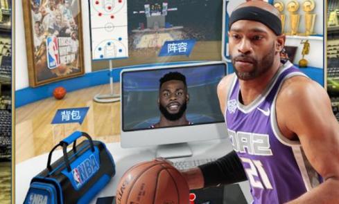 天辰代理注册登录有nba篮球明星的手游推荐 nba系列的手游