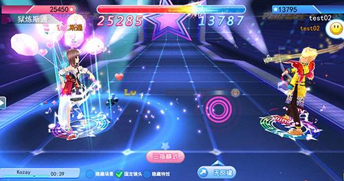 《一起来跳舞》音舞社交手游新版本来袭 新增玩法大曝光
