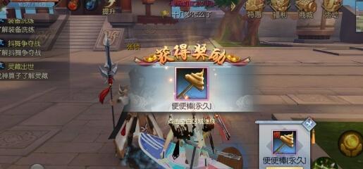 武林外传手游闻名遐迩的神兵利器收藏家称号获得途径
