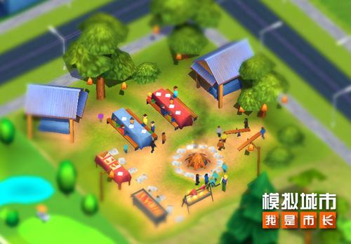 《模拟城市:我是市长》乐享金秋,露营建筑抢先看