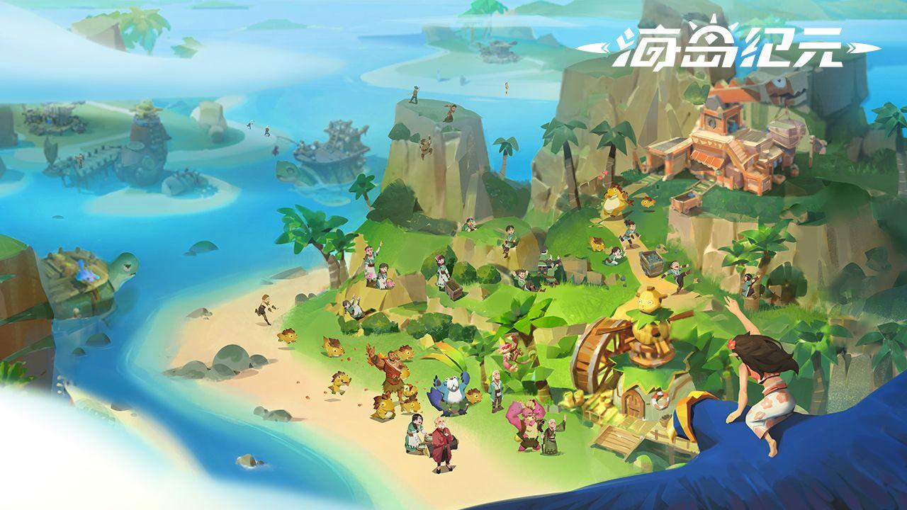 海岛纪元iOS版