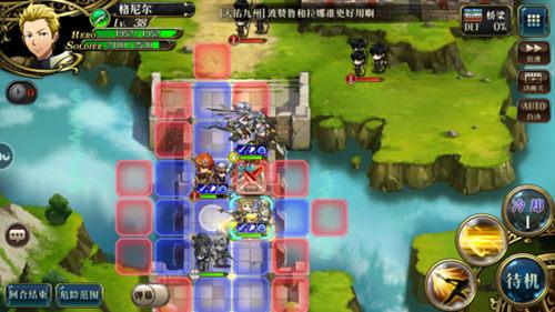 梦幻模拟战时空裂缝精英4-7攻略