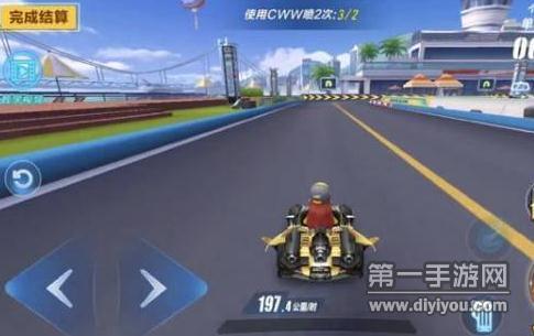 QQ飞车手游黑金速度实测 平跑速度是A车最快
