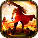 热血王者传奇iOS版