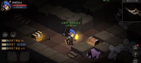 贪婪洞窟2紫色装备获得方法汇总