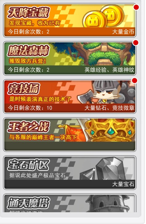 《圣剑英灵传》12月19日震撼开测 新英雄新技能曝光
