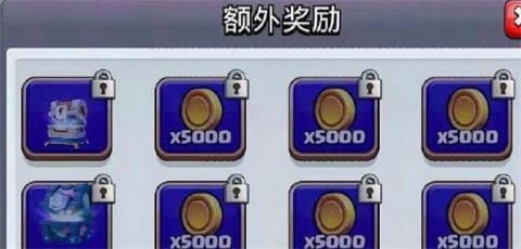 皇室战争传奇宝箱必出传奇卡 增大概率公开