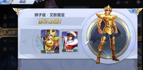王者荣耀达摩狮子座皮肤海报曝光