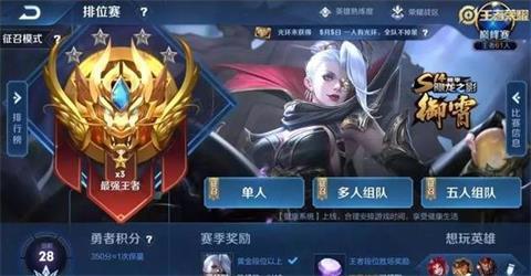 王者荣耀S15赛季内幕曝光 四大新功能抢鲜看