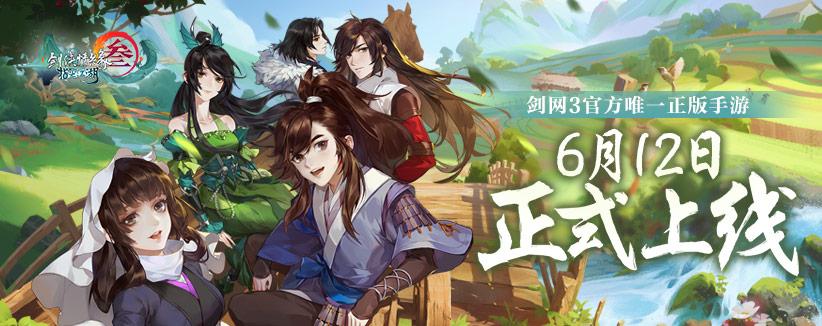 剑网3指尖江湖万花弟子技能连招详解