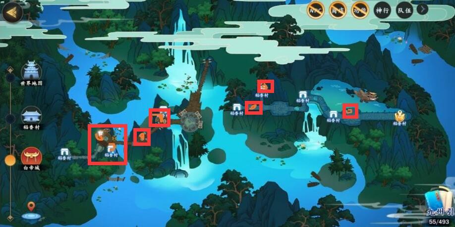剑网3指尖江湖白帝城上下宝箱位置一览
