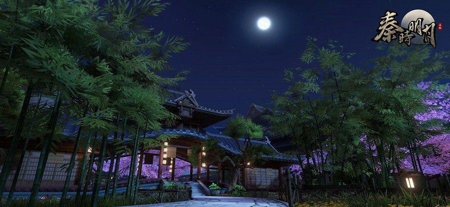 御龙秦时明月