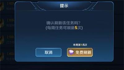 王者荣耀S16赛季体验服更新预览