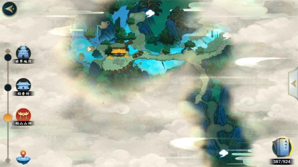剑网3指尖江湖稻山山洞垂钓的老叟任务触发