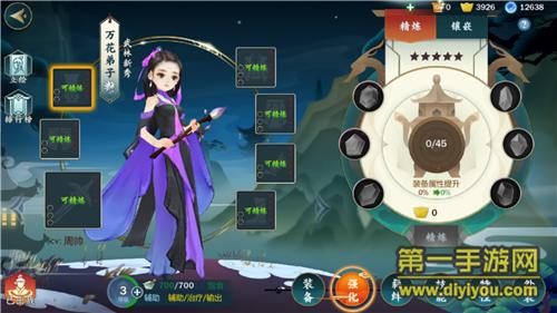 《剑网3:指尖江湖》简单试玩:为昔日情怀 与小伙伴指尖相聚