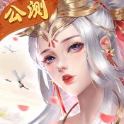王者修仙华为版