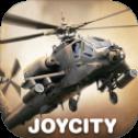 炮艇戰3D直升機