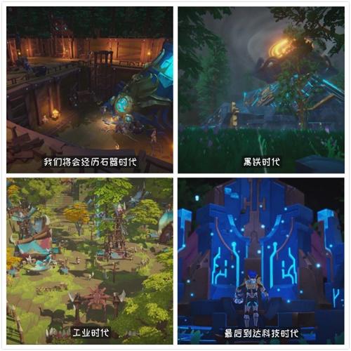 《我的起源》全新节目斑马带你玩曝光 揭秘游戏背景故事和入门技巧