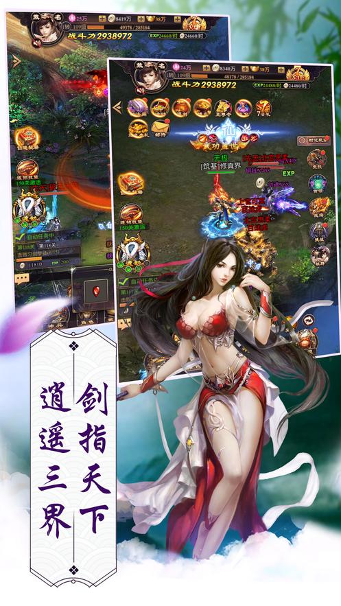 剑萌江湖官网版
