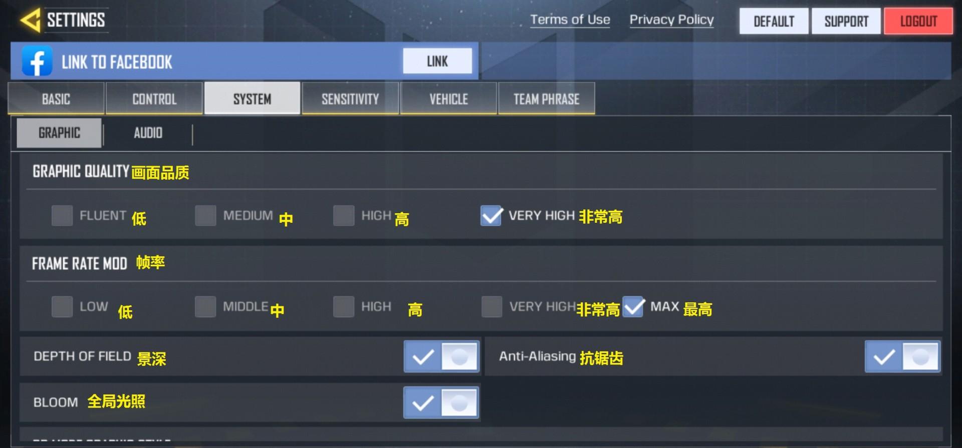 使命召唤酷玩酷玩手游澳服界酷玩酷玩酷玩手游彩票合法面详细翻译