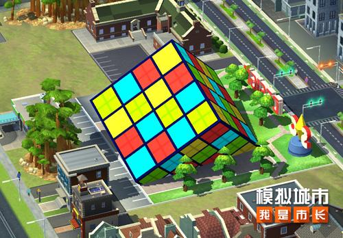 """《模拟城市:我是市长》新版本上线 城市设计中心玩法揭秘"""""""