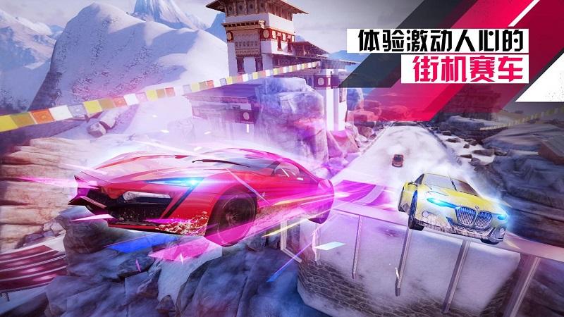 有氮气加速的赛车游戏推荐 超大地图赛车游戏