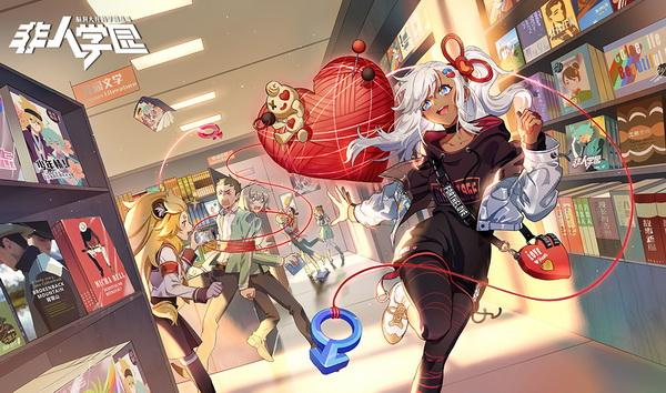 《非人学园》手游8月14日版本更新 全新英雄姻月登场