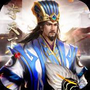 皇座战争iOS版