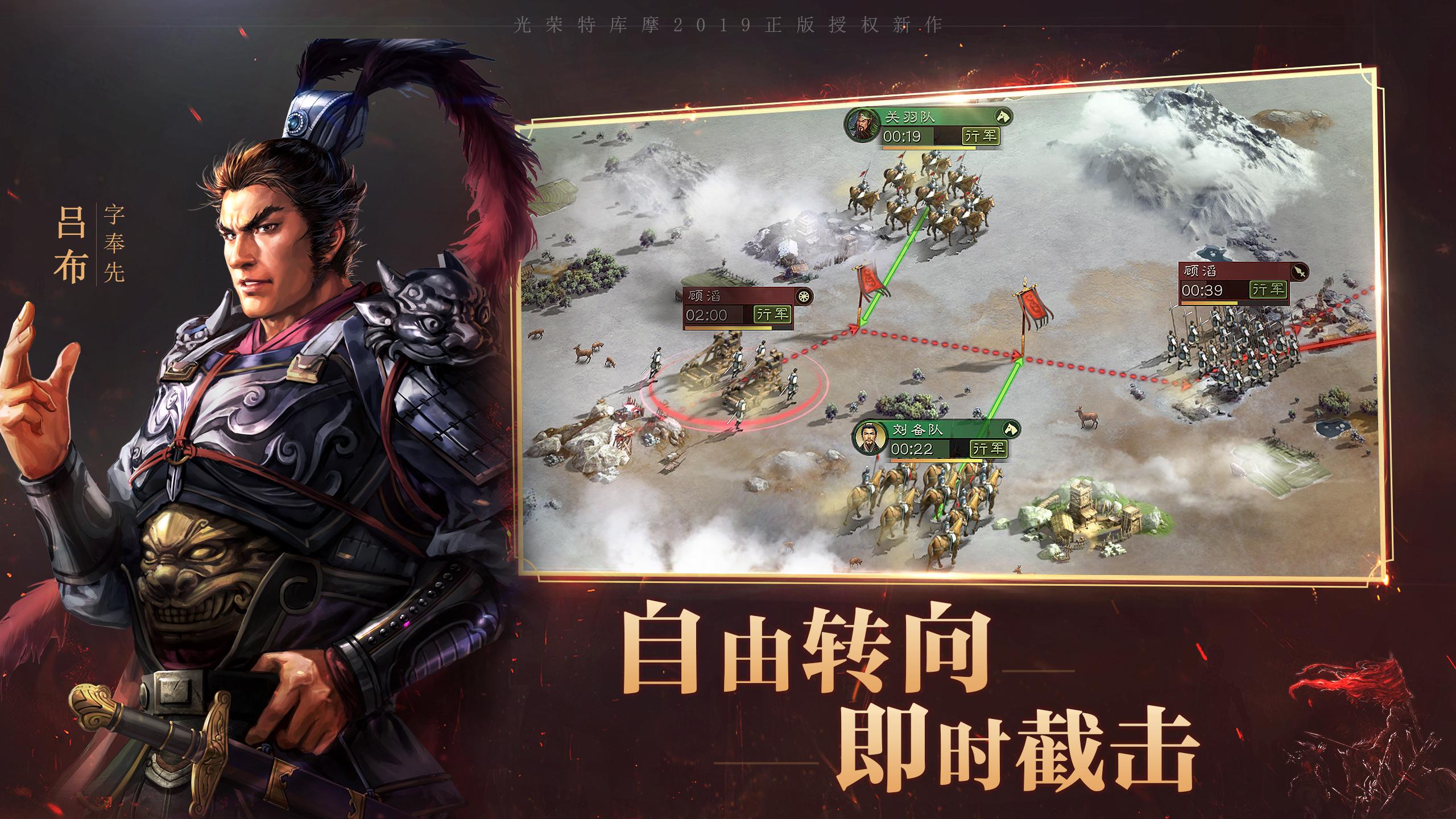 三国志战略版袁绍玩法详细攻略