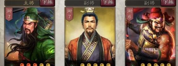 三国志战略版刘备如何搭配效果最好