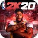 NBA2K20免费版