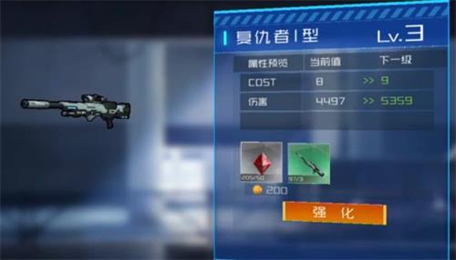 恙化装甲武装强化材料怎么得