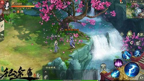 传承端游经典玩法《绿色征途》手游征途发布会圆满落幕