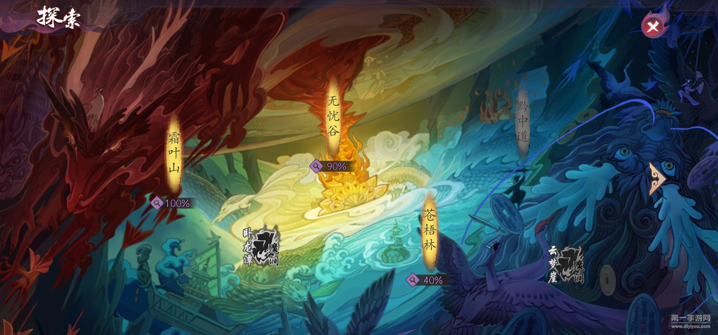 《长安幻世绘》试玩:一起探索这幻世后的奇闻秘传