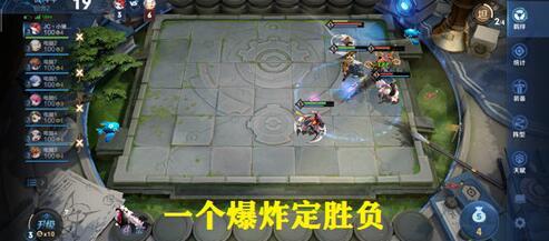 王者模拟战长安理财流玩法及阵容搭配