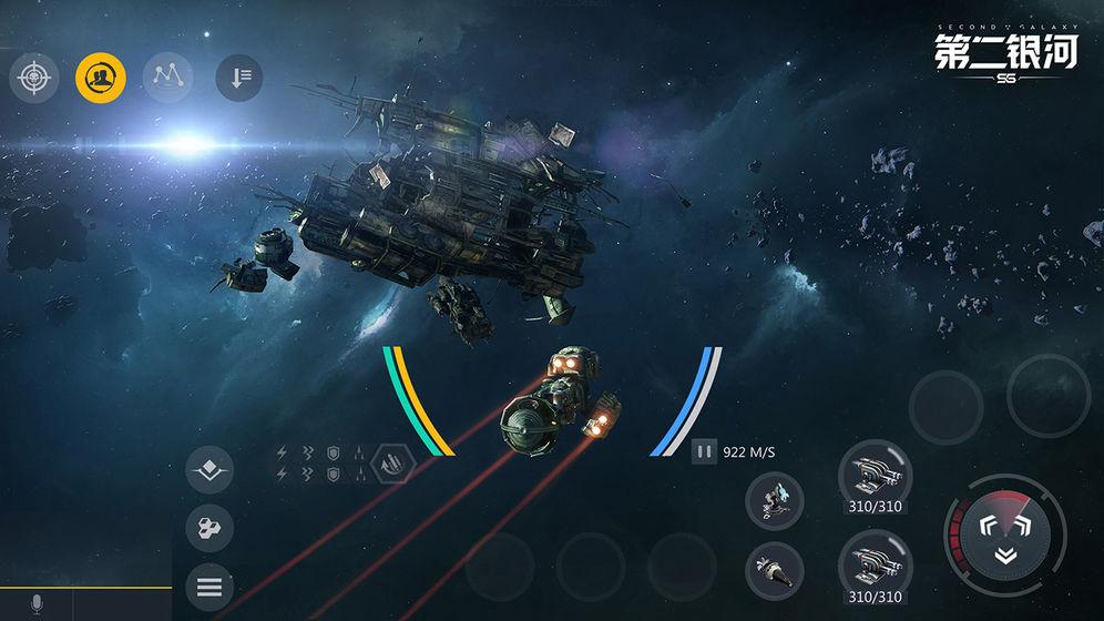 探索太空世界游戏推荐 自由探索宇宙的游戏