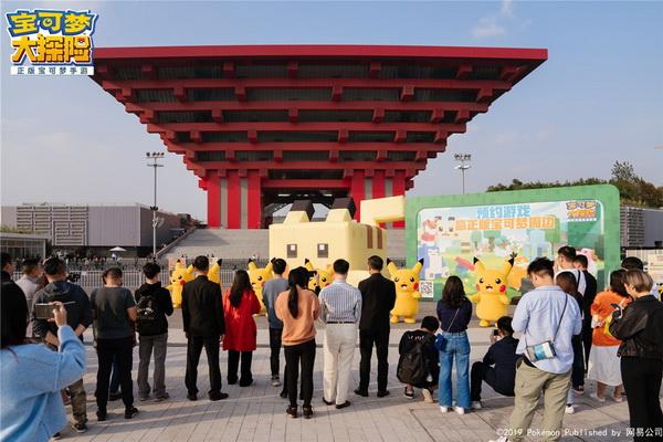 皮卡丘现身世博会中国馆《宝可梦大探险》趣味挑战火热进行中