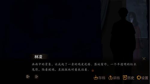 """《探灵》新篇""""夜嫁""""11.13上线  获众多知名主播翻牌"""