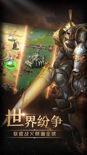 西方魔幻策略手游《战火与荣耀》11.8迎来首测