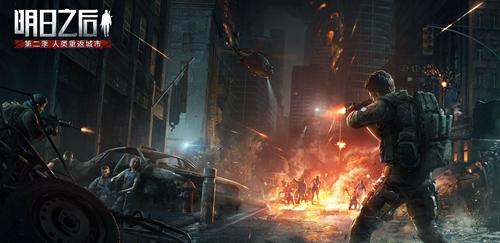 狙击、冷兵器、喷气射手,《明日之后》五大南希新玩法开启!