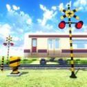 電車停靠之路