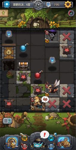 万象迷宫 冒险物语《不思议迷宫》x《万象物语》双向联动版本即将上线
