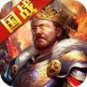 联盟帝国之列王争霸