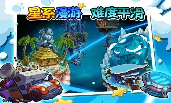 能升级炮塔的塔防游戏推荐 有大炮的塔防手游
