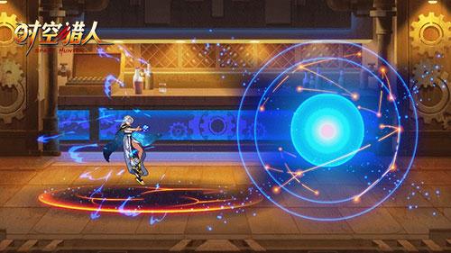 星辰因你而闪耀《时空猎人》首位玩家原创角色 星耀猎人・星月正式登场