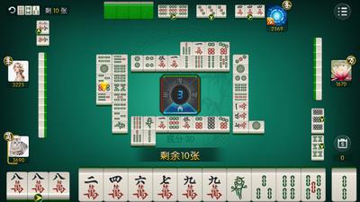 熊猫街机棋牌 第2张