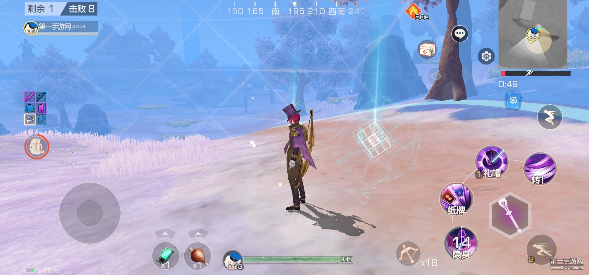 《风云岛行动》试玩:一款结合动作格斗的吃鸡游戏