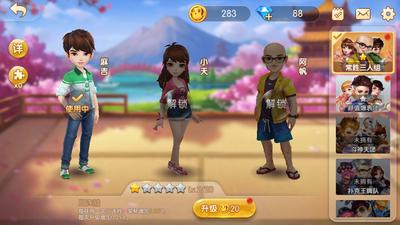 乐斗牛魔王3D