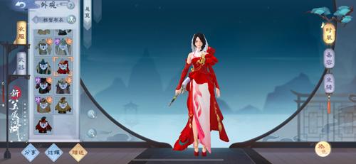 解锁国风神仙妆容《新笑傲江湖》手游年度时装大赏