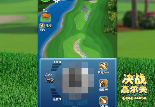《决战高尔夫》新版巡回赛特色解析